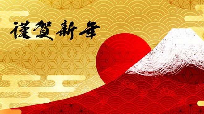 【新年のご挨拶】情報公開こそ、中国共産主義への最大の武器 ザ・リバティ編集長 小林早賢