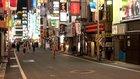"""東京都が営業時間短縮の協力金を大手にも拡大 """"パフォーマンス""""が日本経済を壊す!?"""