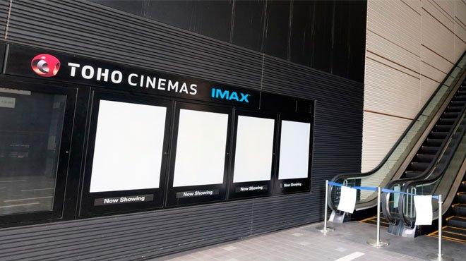 コロナで映画館入場者数が過去最低に 自粛要請には抵抗する権利がある!