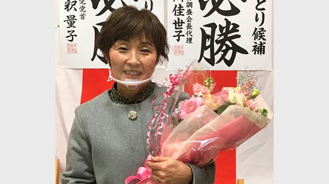愛媛県西条市議選で幸福実現党公認の市川みどり氏が当選