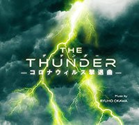 THE-THUNDER-コロナウィルス撃退曲.jpg