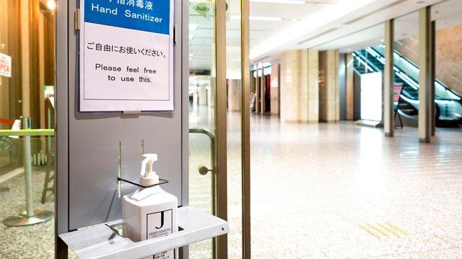 菅首相が首都圏の緊急事態宣言の延長を表明 このままではさらなる不況が襲う