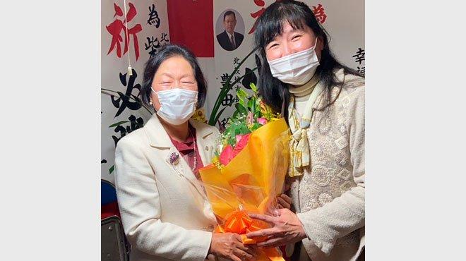 茨城県北茨城市議選で幸福実現党公認の柴田きくえ氏が2期目の当選