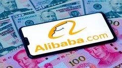 中国政府が独禁法違反でアリババに3000億円の罰金 共産党の支配から逃れられない