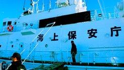 尖閣防衛提言で、公明党の影響を受ける国土交通部会が反対の大合唱 尖閣を中国に売り渡す気か!