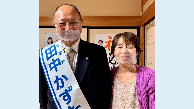 隠岐の島町議選で幸福実現党公認の田中一隆氏が初当選