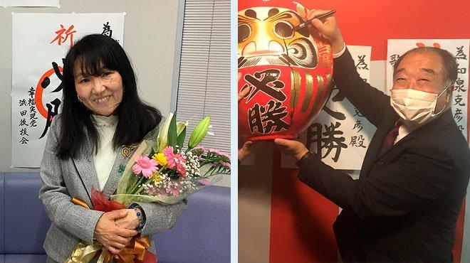 松江市議選、糸魚川市議選で幸福実現党の公認候補者が当選
