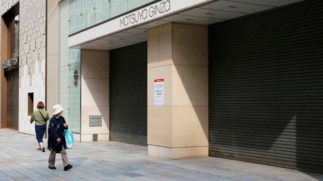 緊急事態宣言をめぐり日本百貨店協会が休業要請を出さぬよう要望 政府は五輪のために国民生活を犠牲にするのか