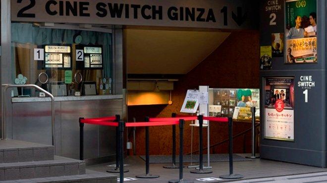 緊急事態宣言が6都府県に拡大するも、映画館からは批判続出 高島屋など営業拡大