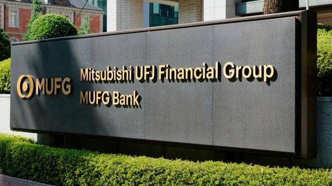 三菱UFJが融資先の「脱炭素」を表明 しかし銀行が動くと世界大恐慌の引き金を引く