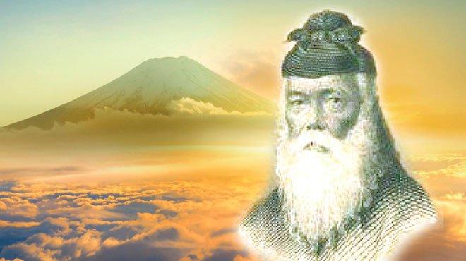 約3万年前、日本に存在した超古代文明「富士王朝」とは? 「武内宿禰の霊言」で判明