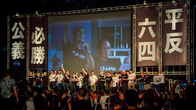 """中国が香港の「天安門追悼集会」をそこまで""""恐れる""""理由とは?"""