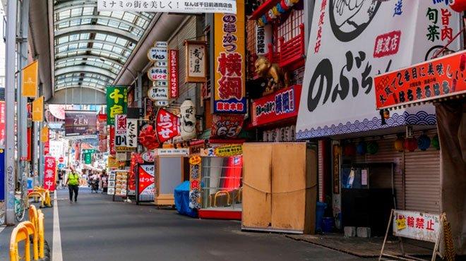 9都道府県で「緊急事態宣言」再延長 「もう我慢の限界」なら、「行動を自主的に決められる社会」にするべき