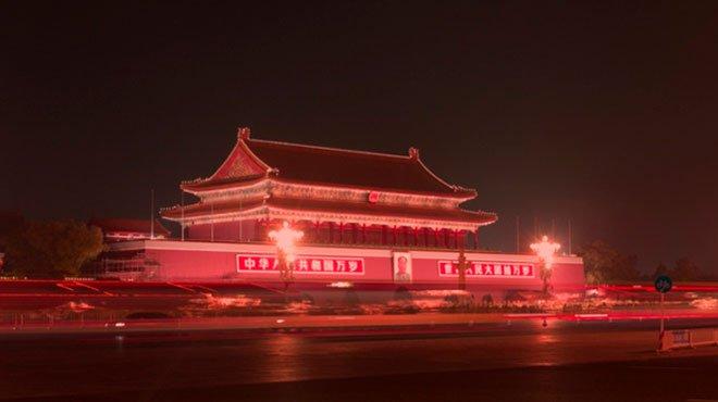 UFOの安保問題化はアメリカだけではない──中国にもUFOタスクフォースがあった!