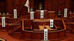 立憲・国民がウイグル人権侵害非難決議案を了承 与党の自民・公明は恥を知れ