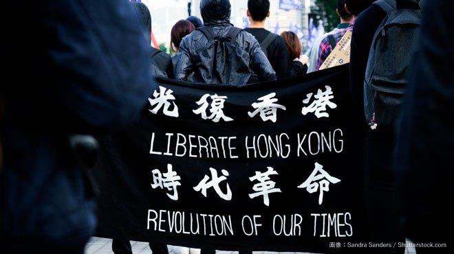 香港で国安法初の有罪判決 「光復香港 時代革命」スローガンで外国人の逮捕もあり得る!