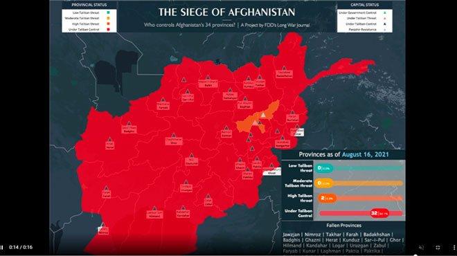 バイデン大統領のアフガン降伏 アフガンを中国に引き渡しただけ!? (前編)【HSU河田成治氏インタビュー】
