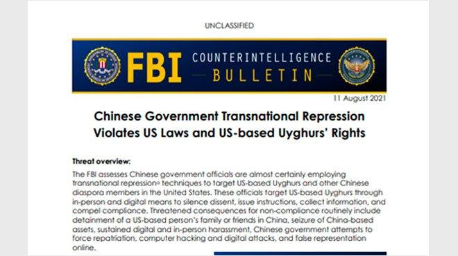 中国がアメリカ在住のウイグル人、台湾・香港活動家に圧力をかけているとFBIが警告 中国の人権弾圧は世界にも広がっている