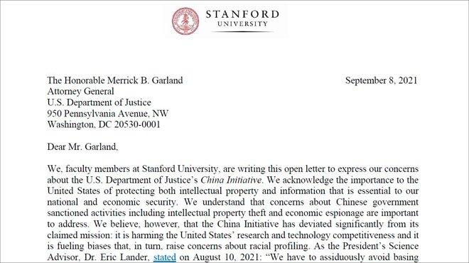 米スタンフォード大、大学での中国スパイ探しに停止求める トランプ政権の功績がひっくり返されるか