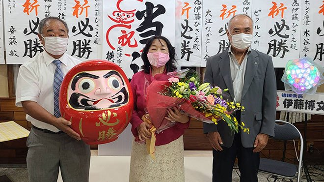 岐阜県海津市議選で幸福実現党の伊藤久恵氏が2期目の当選
