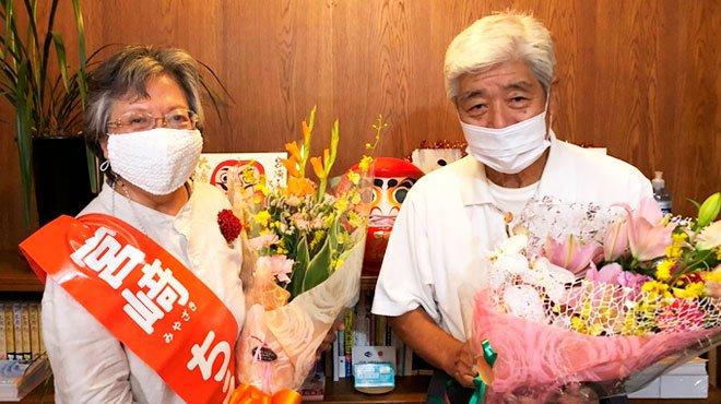 高知県佐川町議選で幸福実現党の宮崎知恵子氏が2期目の当選