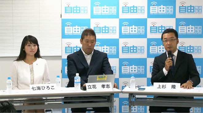 """【都知事選】""""主要3候補""""以外の候補者6人が、ついに連名でテレビ局に抗議"""