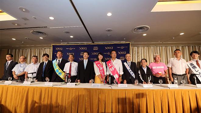 【都知事選】外国人記者クラブが、報じられない立候補者に会見の場を提供