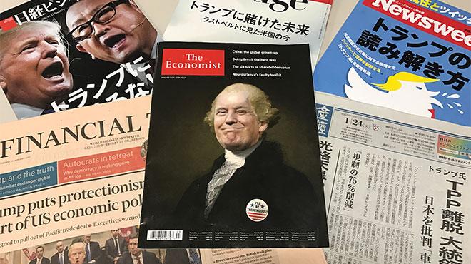 「The Economist」の表紙が本質的な件 トランプ大統領はワシントン!?