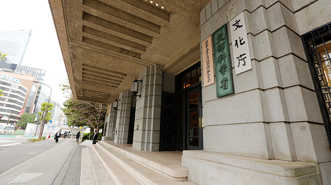 「国立大は文科省の植民地」 文科省の天下り問題が国会で厳しく追及