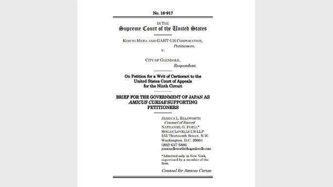 外務省がやっと米慰安婦像裁判を支援 安倍外交は「歴史戦全敗」を更新中だが