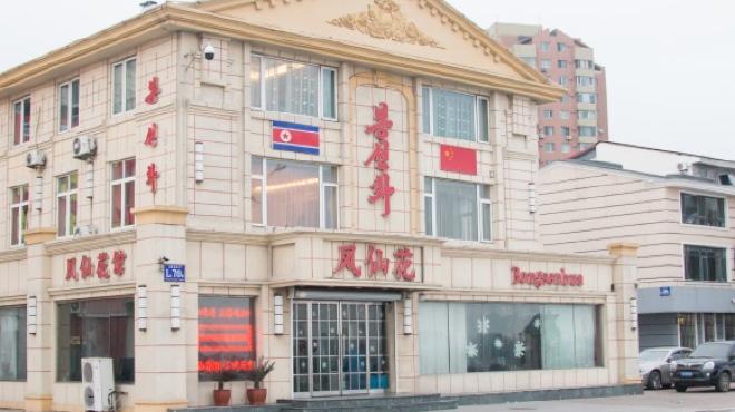 トランプ政権、北朝鮮を支援する中国企業を捜査 中国・北朝鮮に圧力を強める