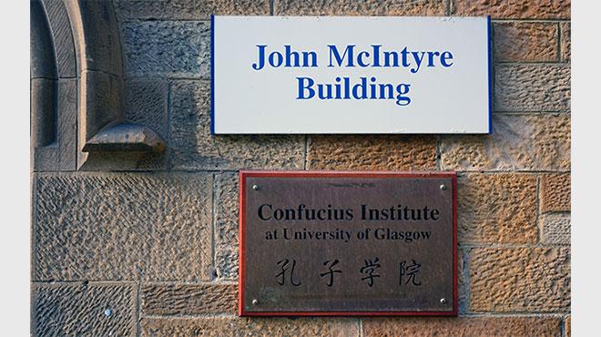 アメリカの大学内に中国共産党支部が設立 即解散も同国に広がる中国政府関連機関