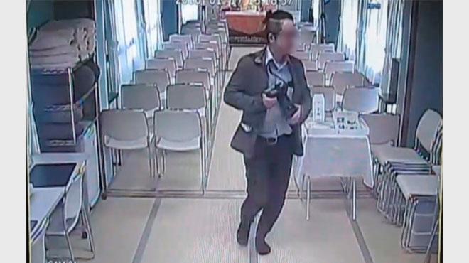 カルト新聞の藤倉善郎容疑者を書類送検 建造物侵入の疑い