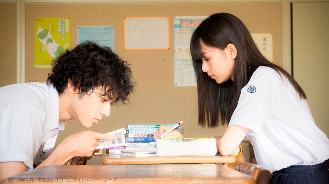 台湾で10人に1人が見た映画リメイク 山田裕貴、齋藤飛鳥「あの頃、君を追いかけた」