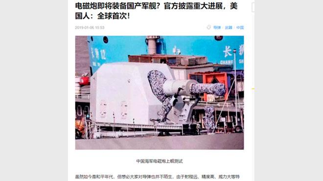 レールガンにMOAB…… 日本は欧米の戦力に伍する中国軍と戦えるのか
