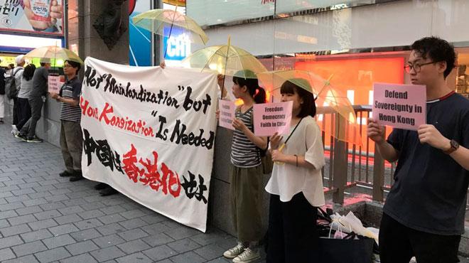 G20開催中の大阪で「香港民主活動を支援」 幸福の科学青年・学生部が大阪で街宣