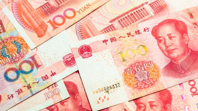 中国はデジタル人民元を導入? 新たに始まるデジタル通貨覇権 | ザ ...
