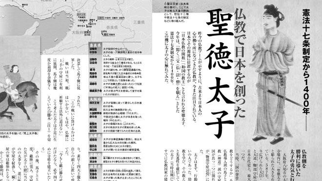 堺屋太一の知識に学ぶ!日本を創った12人
