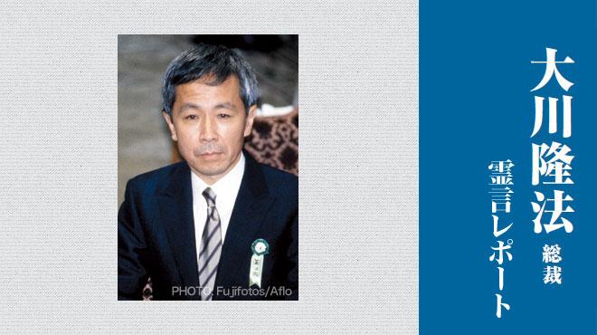 リクルート事件の原因と日本経済にもたらした負の遺産 - 「リクルート ...