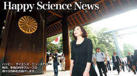 Happy Science News - The Liberty 2015年10月号