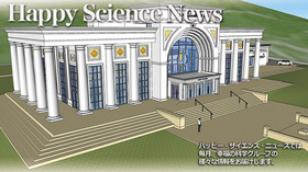 Happy Science News - The Liberty 2015年11月号