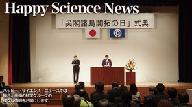 Happy Science News - The Liberty 2016年3月号