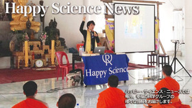 Happy Science News - The Liberty 2016年5月号