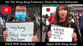 疲れた香港デモ隊たちに贈る~For The Hong Kong Protesters Those Who Got Exhausted~【未来編集】