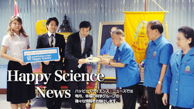 Happy Science News
