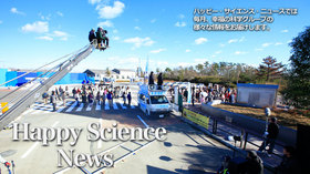 Happy Science News The - Liberty 2012年5月号
