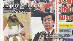 Happy Science News The - Liberty 2012年9月号