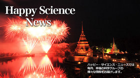 Happy Science News The - Liberty 2012年10月号