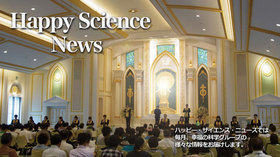 Happy Science News The - Liberty 2012年11月号