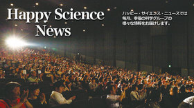 Happy Science News The - Liberty 2012年12月号